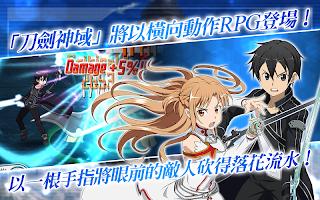 Screenshot 2: 刀劍神域-記憶重組 (國際版-北美)