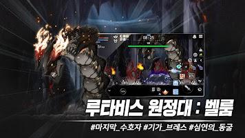Screenshot 2: 楓之谷M/冒險島M (韓版)
