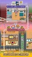 Screenshot 3: 獨自生活 | 韓文版