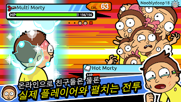 Screenshot 2: Pocket Mortys