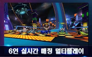 Screenshot 1: Racing Star M