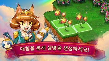 Screenshot 1: 드래곤캠프 (Merge Dragons!)
