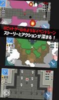 Screenshot 2: 不可思議之塔-苦璃孤傳說 序章