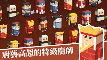 Screenshot 3: 放置料理王