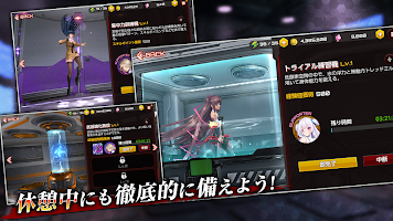 Screenshot 4: Action 對魔忍