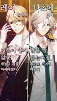 Screenshot 4: EPHEMERAL -闇之眷屬- | 韓文版