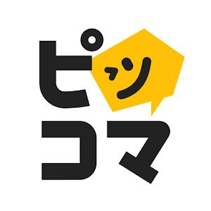 Icon: ピッコマ - 人気マンガが待てば無料の漫画アプリ
