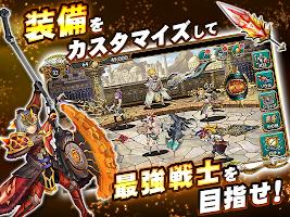 Screenshot 4: 靈魂武器