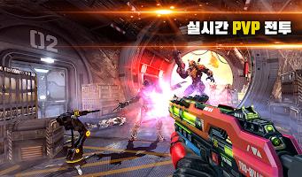 Screenshot 2: 섀도우건 레전드 (SHADOWGUN LEGENDS) - 온라인 슈터 FPS