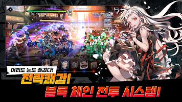 Screenshot 3: 英雄神鬪曲-泰特拉的傳說 | 韓文版