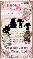 Screenshot 4: 不思議の国の白ウサギ 【かわいい育成ゲーム】