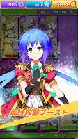Screenshot 4: アイドル探偵VOCADOL