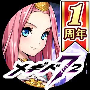 Icon: 米吉多72(惡魔72)