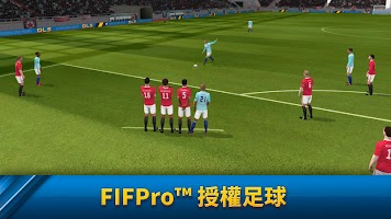 Screenshot 1: Dream League Soccer