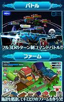 Screenshot 3: 數碼寶貝 LinkZ (日版)