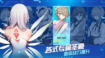 Screenshot 2: 崩壞3rd (東南亞版)