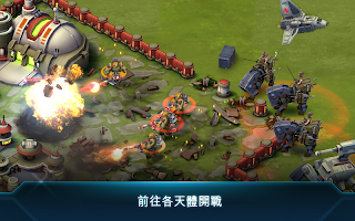 Screenshot 3: Star Wars:指揮官
