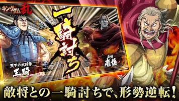 Screenshot 4: Kingdom Ran