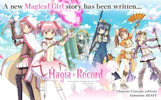 Screenshot 1: Magia Record | English