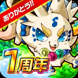 Icon: OTOGAMI-リズムを操り世界を救え-