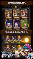 Screenshot 3: 卡滋卡滋巨龍