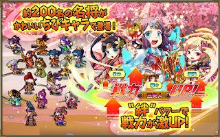 Screenshot 2: 戰國GOGOGO﹣日文版