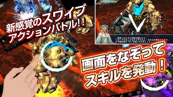 Screenshot 2: 泰坦:諸神的戰爭