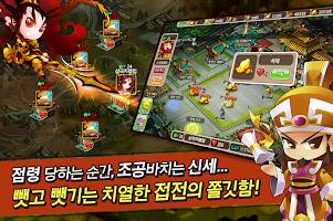 Screenshot 3: 삼국지:렙업만이살길 for Kakao