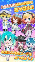 Screenshot 3: Miku Collection