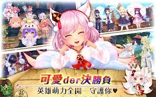 Screenshot 3: 星界 - 王冠
