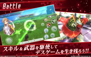 Screenshot 2: 인테그럴 팩터 : 소드 아트 온라인_소아온 | 일본버전