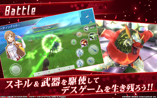 Screenshot 2: Sword Art Online Integral Factor | Japanese