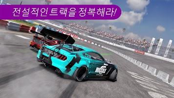 Screenshot 3: CarX Drift Racing 2