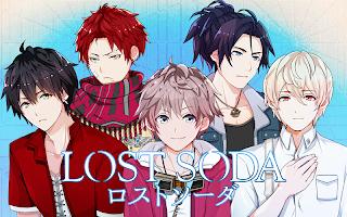 Screenshot 1: BL異世界~lostsoda~