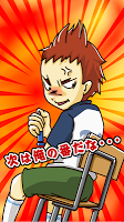 Screenshot 2: 【やめて!】シャー芯とばし ~無料暇つぶしゲーム~