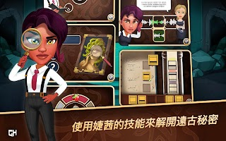 Screenshot 4: 偵探婕茜 - 魔法迷案