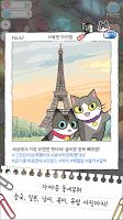 Screenshot 3: 냥스타 ~캣츠트립~