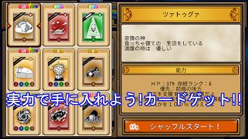 Screenshot 4: 克蘇魯怪獸
