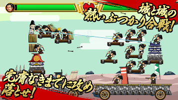 Screenshot 4: 官兵衛之野望