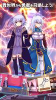 Screenshot 1: 脱出ゲーム-姫様!勇者がきましたよ!〜異世界勇者召喚ゲーム〜