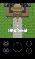 Screenshot 1: 霊夢と不思議な蜃気楼