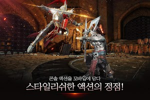 Screenshot 2: Dark Avenger 3 | Korean