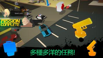 Screenshot 2: 倦怠的城市