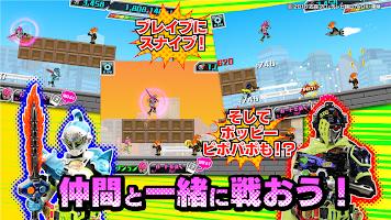 Screenshot 3: 가면라이더: EX-AID ☓ 폭주자전거