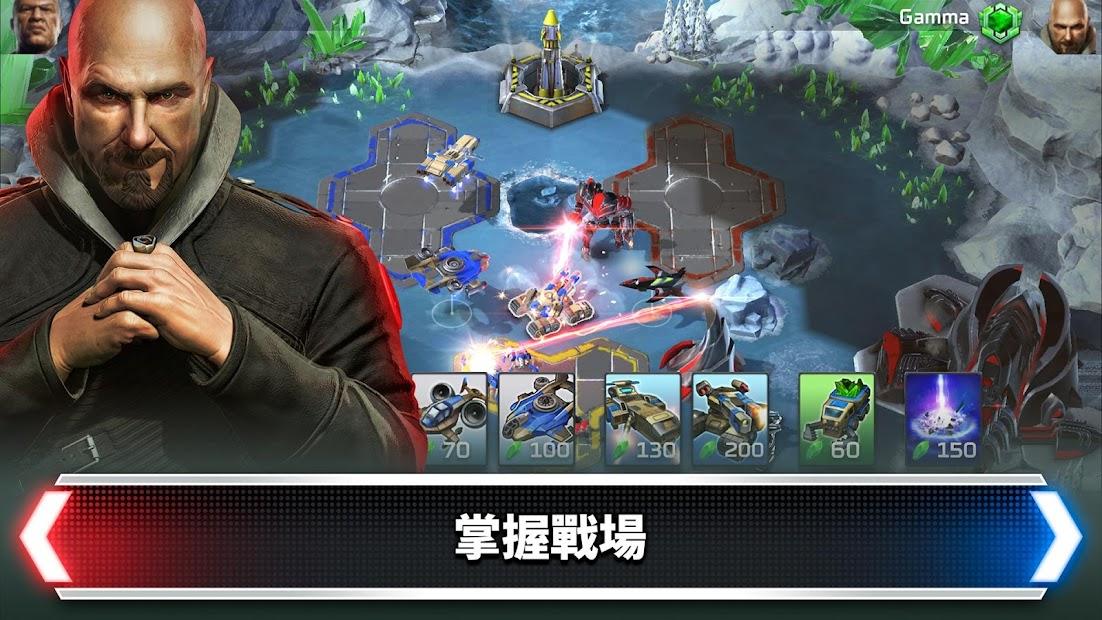 Screenshot 2: Command & Conquer: Rivals PVP
