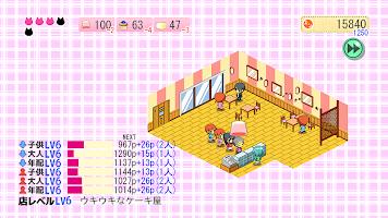 Screenshot 2: にゃっほい店長のケーキ屋さん
