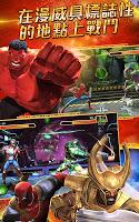 Screenshot 4: Marvel Contest of Champions