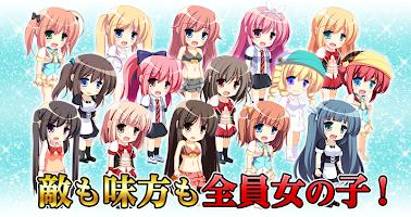 Screenshot 4: 札束で殴る!新感覚グルグル乙女大戦