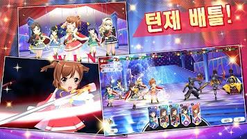 Screenshot 2: 소녀☆가극 레뷰 스타라이트 -Re LIVE-_글로벌