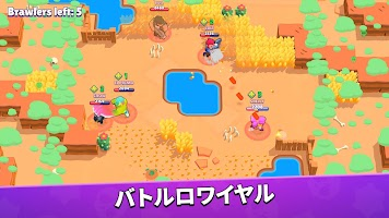 Screenshot 2: ブロスタ | グローバル版